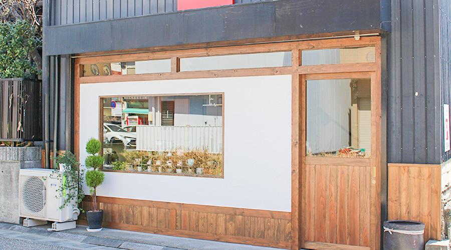 器の店 大倉の玄関前